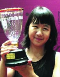 Ms Elisa Yukie Yokoyama